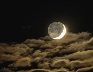 This was a special Cresent moon as it was seeting just ahead of Jupiter in the west